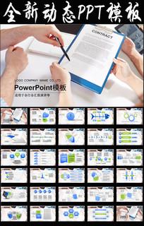创业计划书项目融资合作签约仪式PPT模板