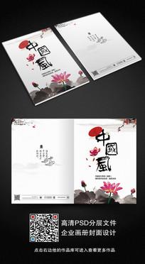 传统中国风画册封面设计