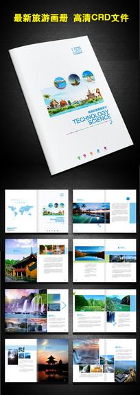 高端旅游画册设计
