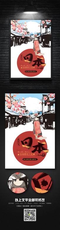 古典风日本旅游宣传海报