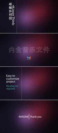 简洁文字排版动画AE模板