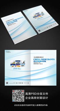 简洁医疗画册封面设计