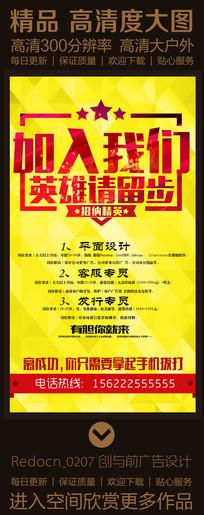 香港社会各界严厉谴责激进示威者冲击中央政府驻港机