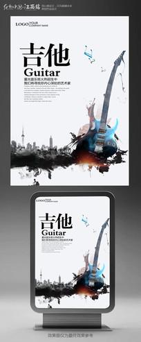 吉他宣传海报