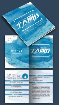 蓝色水彩泼墨个性简历设计模板