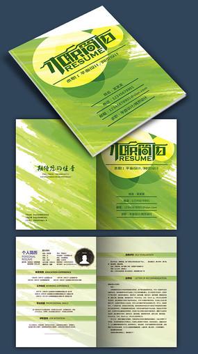 绿色清新个人求职简历模板设计 PSD