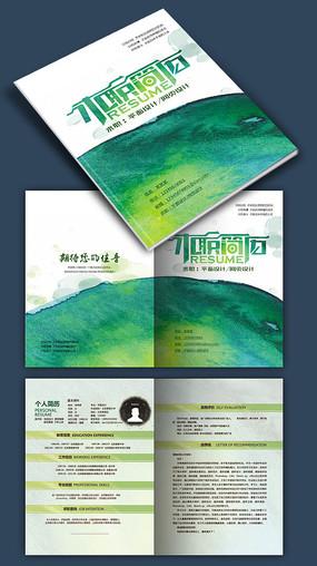 绿色清新水彩个人求职简历模板设计 PSD