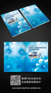 时尚蓝色花朵画册封面设计