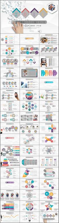 五彩精致微立体年终总结暨工作计划PPT模板