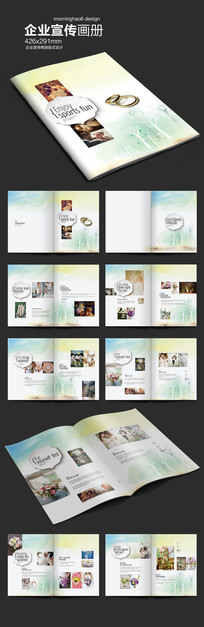 元素系列长方形水彩婚庆画册