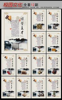 中国风廉政文化展板挂图