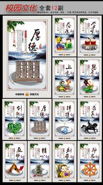 中国风学校展板挂图