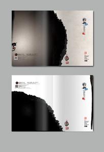 中国风宣传册封面