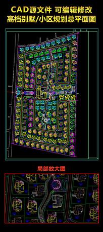 别墅庭院规划设计CAD图纸