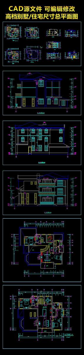 别墅小区外观设计图室内布局图CAD图
