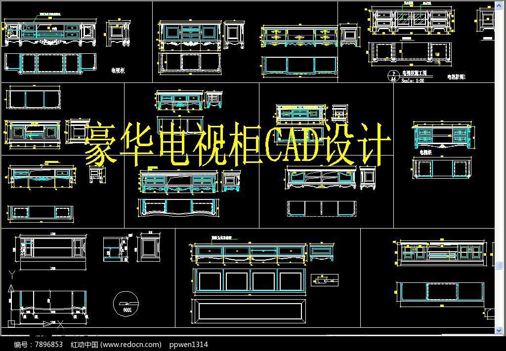 电视柜CAD图片