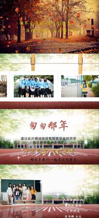 枫叶同学周年纪念片会声会影X8