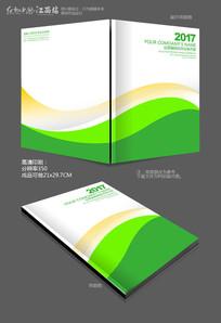 简约绿色画册封面设计