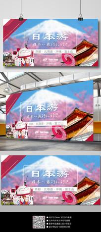 精美日本旅游文化海报