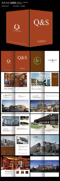 商业地产楼书画册