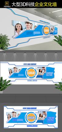 创意立体3D企业文化墙展板