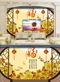 家和富贵彩雕电视墙