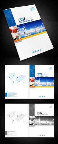 简洁大气企业画册封面设计