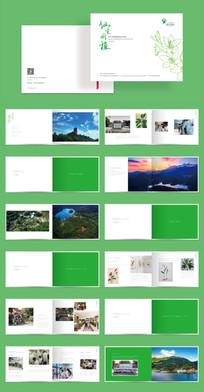 简约清爽的纪念画册设计PSD原文件
