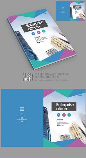 建筑工程公司企业画册封面