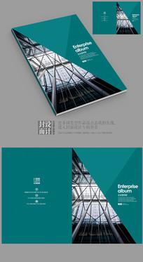建筑路桥商业空间设计杂志封面