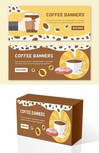 咖啡包装盒设计AI矢量素材