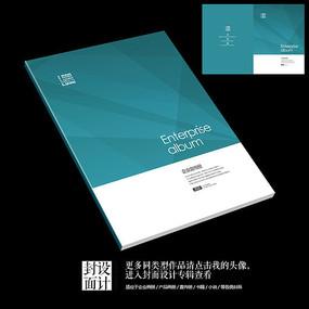 蓝色现代科技电子产品简约宣传册