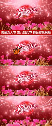 美丽女人节三八妇女节文艺晚会背景视频片头