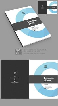 苹果风格画册现代商业杂志封面设计