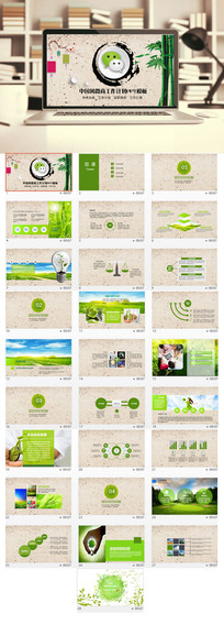微商营销运营方案微商推广pptPPT模板