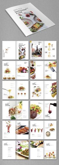 小清新美食画册设计