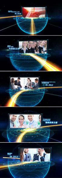 宣传片专题片视频片头AE模板