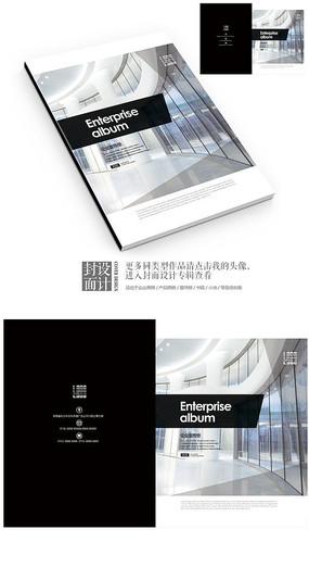 装饰空间酒店设计杂志画册封面设计