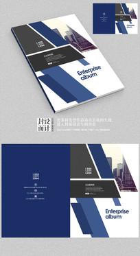 沉稳商业企业宣传册封面设计