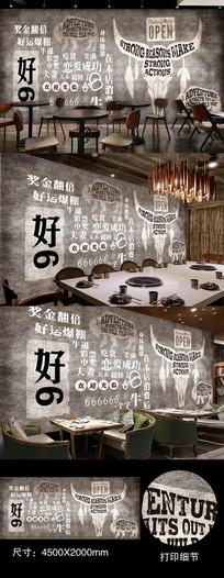 工业风水泥墙牛头咖啡店西餐厅背景墙壁画