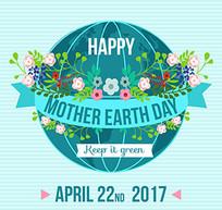 花卉装饰绿色环保地球矢量素材 AI