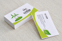 绿色风车能源名片