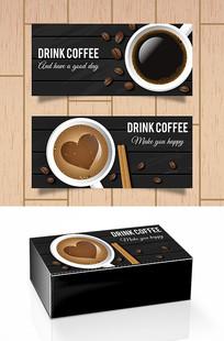 美味咖啡横幅设计模版