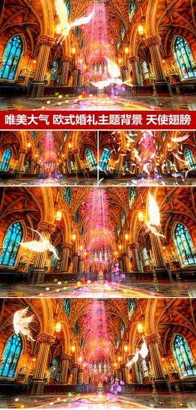 欧式婚礼背景教堂天使翅膀羽毛飘落视频