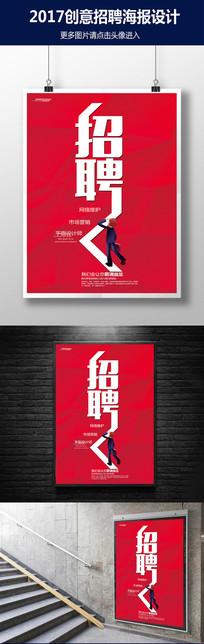 毛坦厂中学在上海招收复读生?教育部门:已叫停