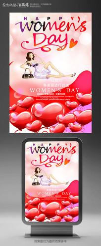 时尚创意妇女节国外创意海报设计