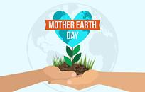 手捧植物与地球矢量素材 AI