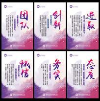 水彩绚丽企业励志标语文化展板