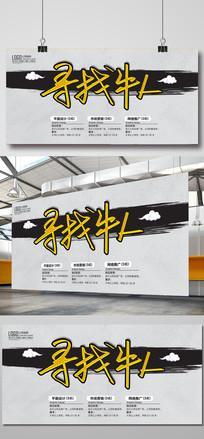 姚庆国任山东科技大学校长