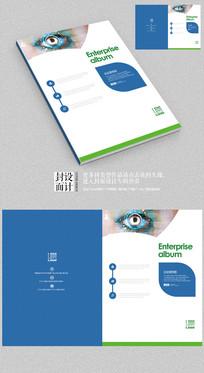智能监控安防企业宣传册封面